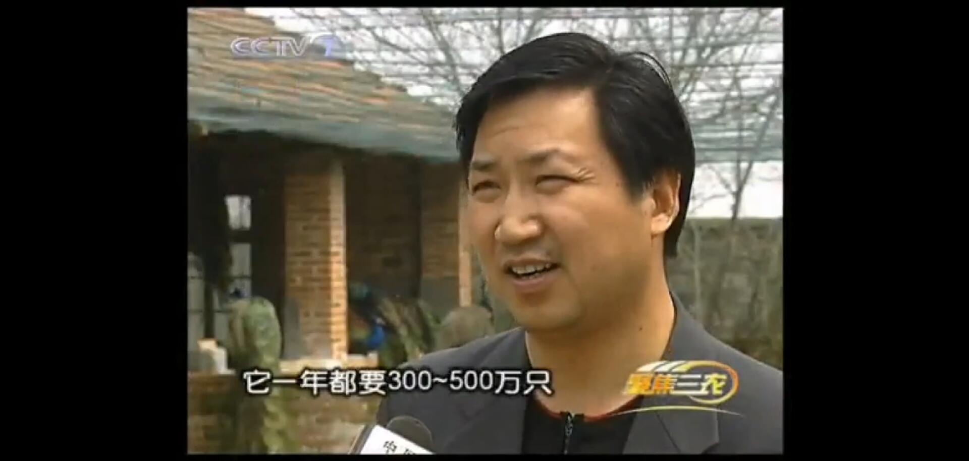 CCTV-7《聚焦三农》透视中华彩票网是不是真的养殖业