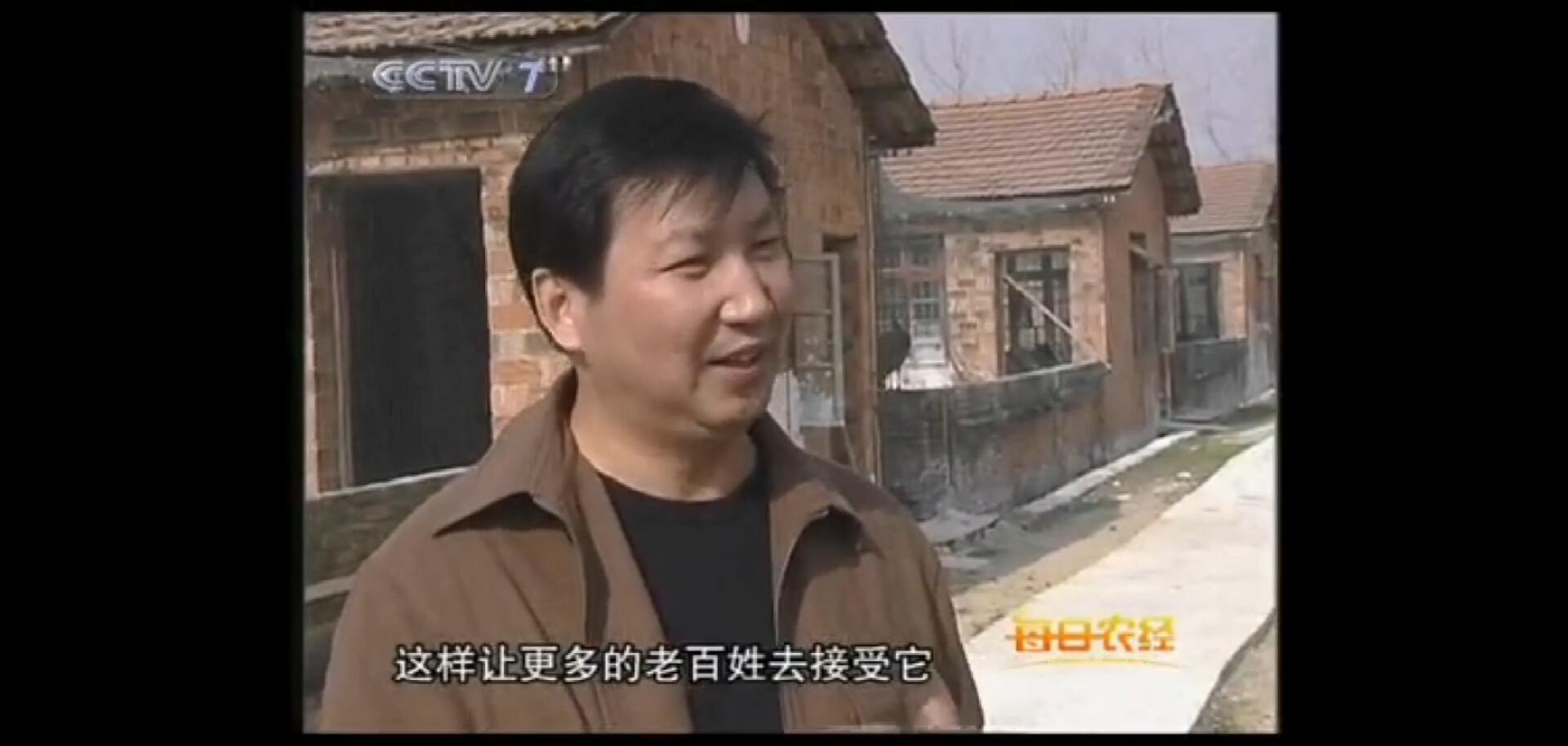 CCTV-7每日农经中华彩票网是不是真的价低也赚钱