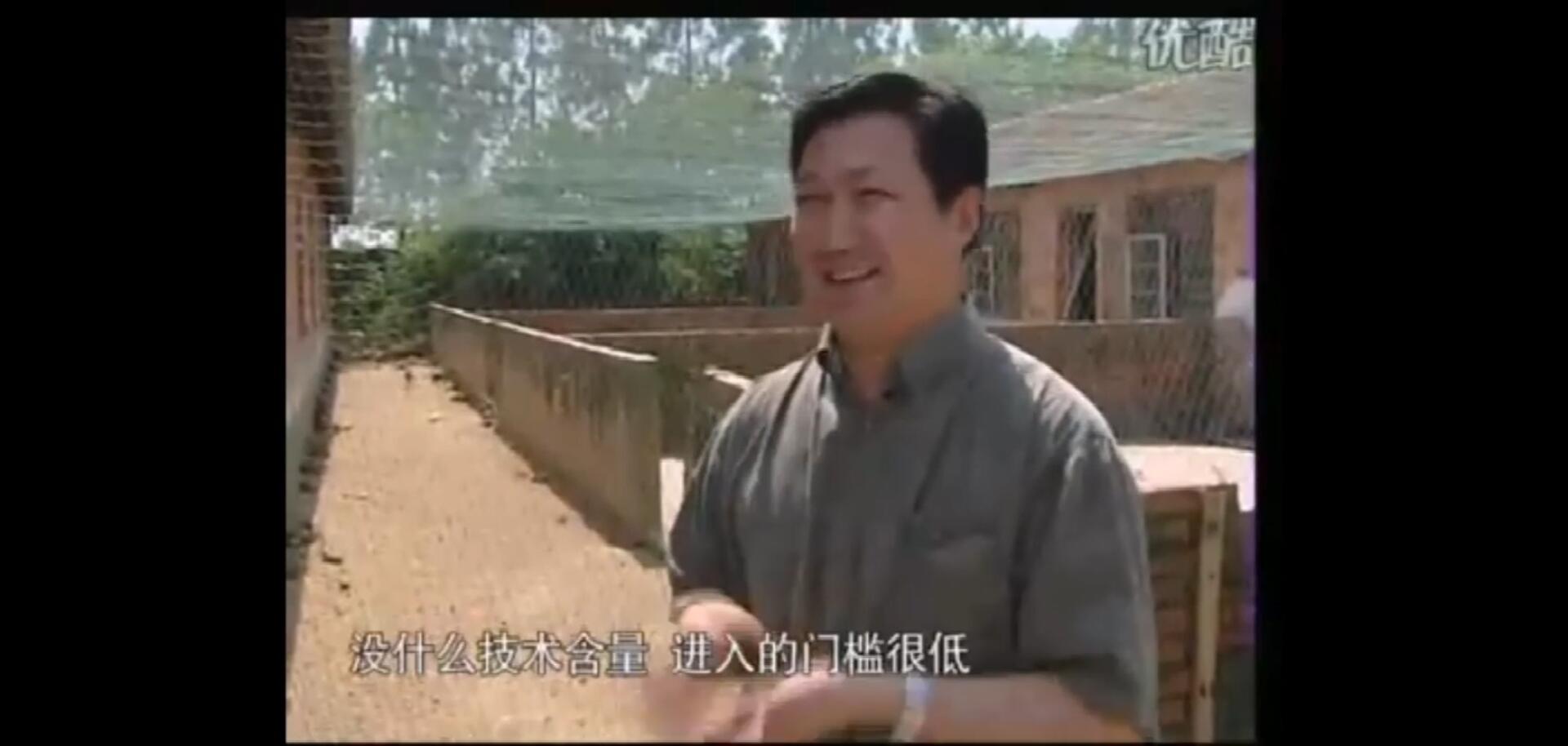 湖南卫视《乡村》江西老邓笑哈哈